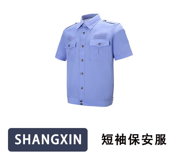 保安服短袖2