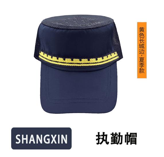黃邊夏款保安帽