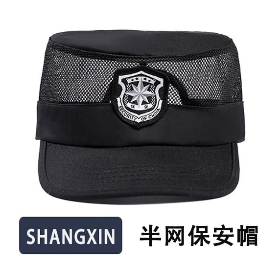 半網保安帽