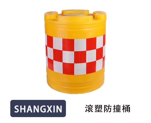 滾塑防撞桶