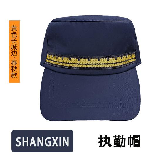 黃色邊春秋款保安帽