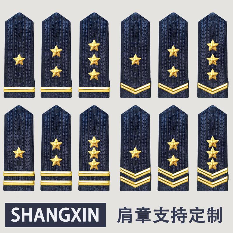 金色保安肩章